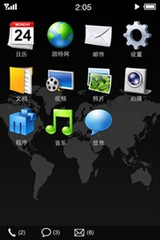 updated_meizu_minione_m8_interface
